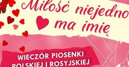 Plakat informacyjny wydarzenia